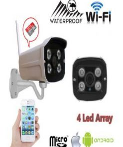 ip-camera-p2p-telecamera-wireless-wifi-infomark