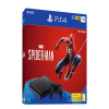 PS41TB Marvels Spiderman