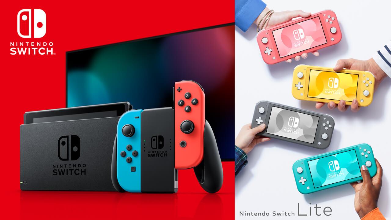 nintendo-switch konzola